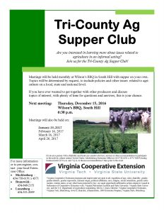 ag-supper-club-december-2016